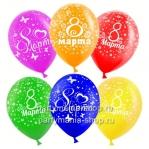 «8 марта» шары с круговой печатью