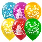 Ассорти «День Рождения» 4 стороны 14