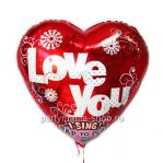 Поющий шар «Love You» с гелием