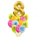 «С 8 марта!», композиция из  шаров