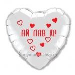 Воздушная открытка серебристое сердце