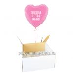 Шар «Воздушная открытка» в коробке с бантом