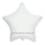 Фольгированная звезда белая с гелием 46 см