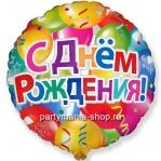 Фольгированный шар с Д.Р., (разноцветные шарики) с гелием