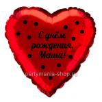 Фольгированное красное сердце (Леди Баг) 46 см