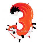 Цифра 3 «Лиса» шар с гелием