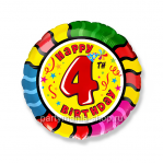 Цифра 4 круг