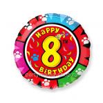 Цифра 8 круг шар с гелием