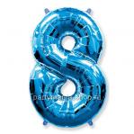 Цифра 8 синяя шар с гелием
