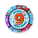 Цифра 9 круг шар с гелием