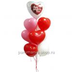 С днём святого Валентина букет из шаров