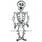 Ходячий шар «Скелет» с гелием