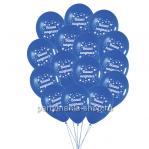 30 гелиевых шаров с вашей надписью