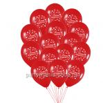 50 гелиевых шаров с вашей надписью