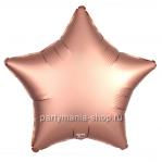Фольгированная звезда медь сатин с гелием 46 см