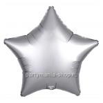 Фольгированная звезда платина сатин с гелием 46 см