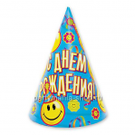 Набор колпаков С Днём Рождения «Улыбки» 8 шт.