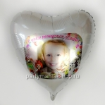 Шар с фото, сердце белый жемчуг