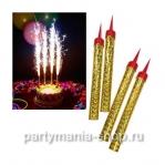 Свечи для торта фонтан 12.5 см