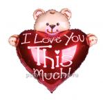 Фольгированный шар «Медвежонок с  сердечком»