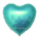 Фольгированное сердце тиффани с гелием 46 см