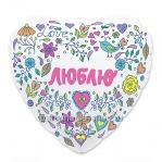 Сердце «Люблю» с цветами шар 46 см с гелием