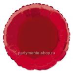 Фольгированный круг красный 46 см