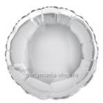 Фольгированный круг серебристый с гелием 46 см