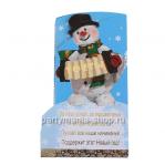 Гармошка с тостами «С Новым Годом»