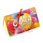 Грузик с конфетами «Воздушные шары»