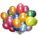 «Карнавал» 35 шаров металлик