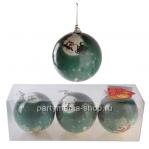Набор ёлочных шаров «Дед мороз на луне»