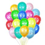 «С Новым Годом!» шары ассорти 30 шт.
