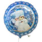 «Дед Мороз» Шар  46 см