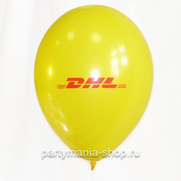 Шар с печатью логотипа DHL