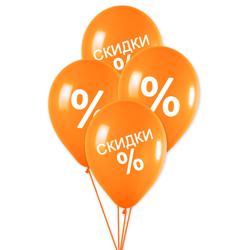 7 способов недорого заказать шары
